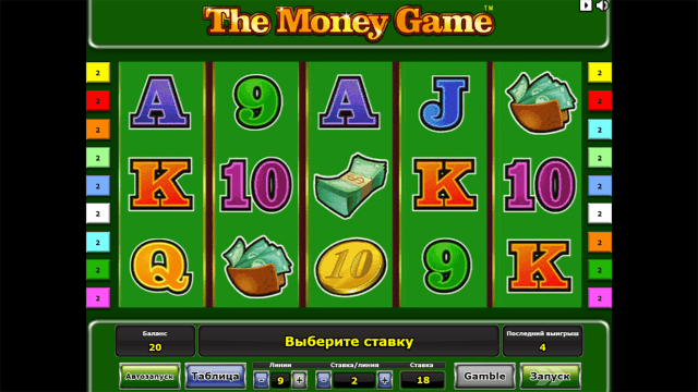 Характеристики слота The Money Game 9
