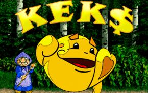 Запустить в онлайн режиме игровой автомат Keks